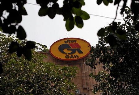 GAIL Announces Share Buyback Programme