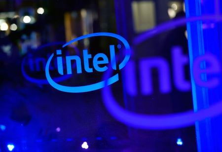 Intel & Future Technologies to build Next-Gen Innovation Centre