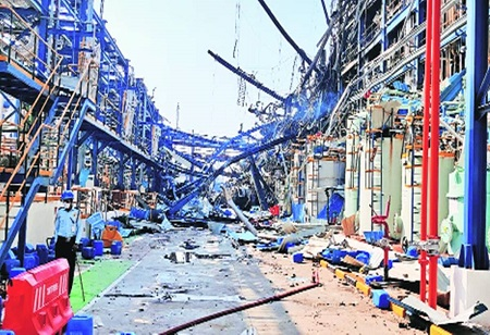 UPL's Bharuch Plant to be Closed after Mishap