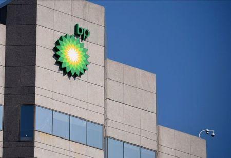 BP establishes new digital hub in Pune